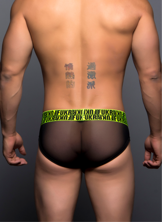Slipy męskie Andrew Christian - FUKR C-Ring Brief